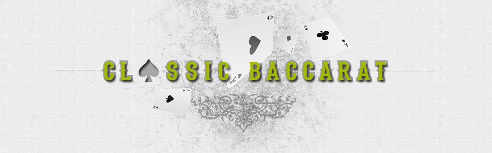 Классическая Баккара