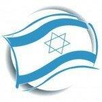 Израиль дал добро онлайн казино