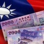 Легализация казино в Тайване