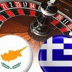 В Греции построят казино курорт