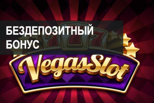 Казино без депозита — Crazy Vegas