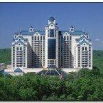Топ 10 казино отель по всему миру