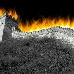 William Hill в Китае всё