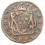 «Сибирская монета» откроет первое казино