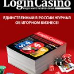 Отечественные казино журналы