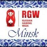 Russian Gaming Week: итоги недели игорного бизнеса в Беларуси