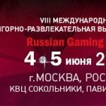 Новости крупнейшей выставки азартной индустрии в Москве