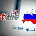 Еще один Европейский оператор официально покинул рунет