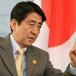 Япония скажет нет коррупции на ставках