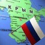 Казино в Крыму провал?