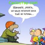 Казино в Крыму под вопросом?