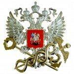 Список незаконных казино в РФ будет пополнен