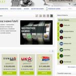 Сайты интернет казино