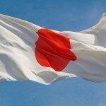 Приморье спонсируется Японией