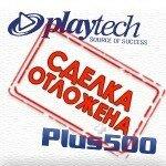 Playtech и Plus500 — сделка отложена