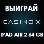 Casino-X ищет «последних героев»