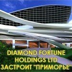 У Diamond Fortune Holdings амбициозные планы на «Приморье»