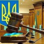Украинский лотерейный оператор подал в суд на президента