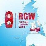Цвет игорного рынка собирается на форуме Russian Gaming Week