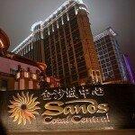 В Макао ожидается рост доходов казино?