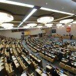 В России усилят наказание за гемблинг без разрешения
