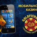 Надежный доступ с мобильных телефонов