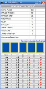 video_poker_calculator