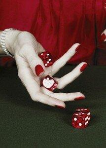 Preimushestvo-kazino