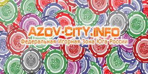 azov-city
