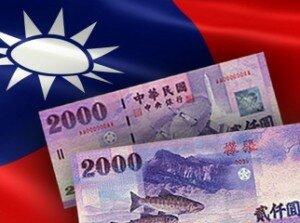 taiwan-casino-tax