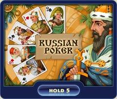 как выиграть в русский покер в казино