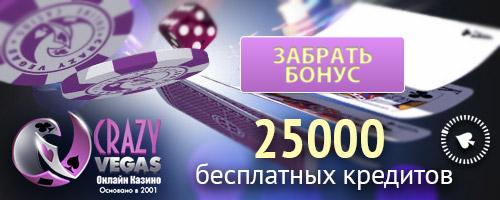 kazino_bez_depozita
