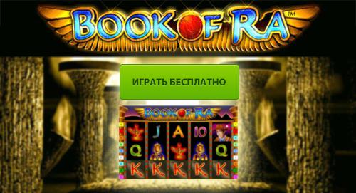 Bezdepozitnij Bonus Casino