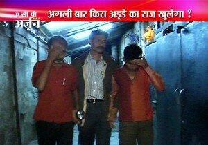 _Held_In_Mumbai663