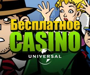 Onlajn-kazino-i-ruletka-besplatno