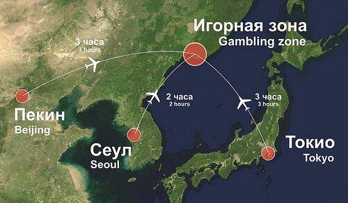 7254719090 68762fd91d Игорная зона Приморье достанется китайской мафии