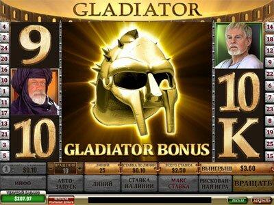 слот Гладиатор