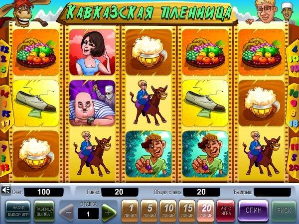 Марафонбет казино онлайн регистрация на сайте 24/7
