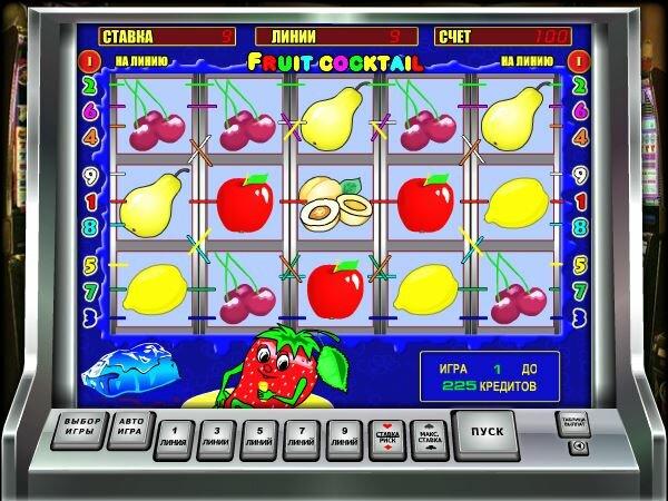 как выиграть в казино вулкан фруктовый коктейль
