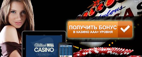 kazinoWHipad1