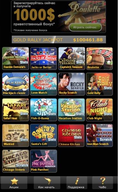 еврогранд мобильное казино