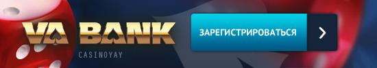 va-bank-banner