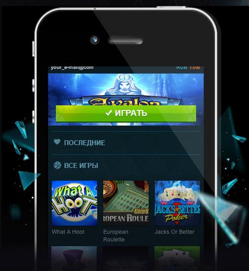 mobilnaya-versiya--casino-x