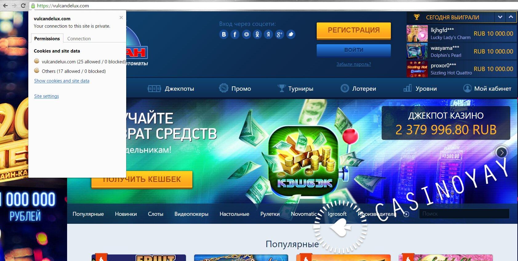 horoshee_russkoe_kazino