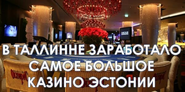 Olympic_Park_Casino
