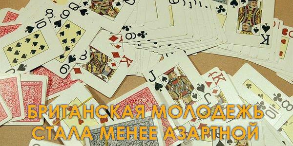 azartnye_igry