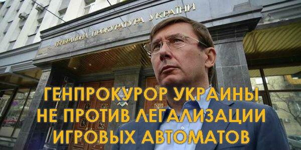 iurij_lucenko