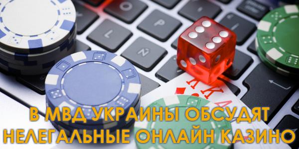 ukraina_online_casino