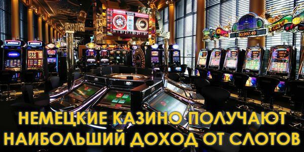 germany_casino
