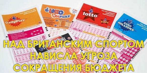 britain_lottery